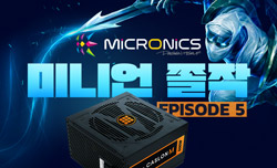[EP.5] 미니언만 팬다!